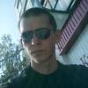 Андрей, 24, г.Серов