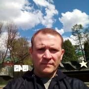 Анвар 41 Москва