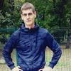 Alex, 27, г.Яранск