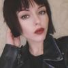 Анастасия, 35, г.Ангарск