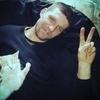 Руслан, 39, г.Токмак