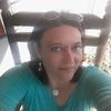 Tara, 38, г.Нэшвилл