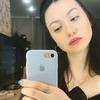 Кристина, 23, г.Сибай