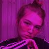 Катерина, 21, г.Новомосковск
