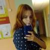 Александра, 20, г.Копейск
