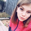Светлана, 21, г.Лукоянов
