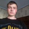 Дмитрий, 22, г.Южное
