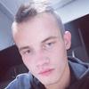 Krzysztof, 20, г.Познань