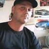 Bogdan, 48, г.Килия