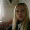 Диана, 39, г.Каменское