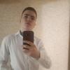 Ильназ, 18, г.Нижнекамск