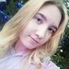 Аня, 19, г.Игра