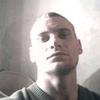 Vadim, 26, г.Энергодар