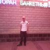 Виталий Юдо, 30, г.Червень
