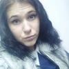 Александра, 24, г.Монино