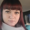 Татьяна, 31, г.Усть-Катав