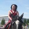 Анна, 39, г.Северск