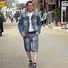 Игорь, 33, г.Копейск